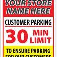 "Custom Full Color Parking Signs - 12"" x 18"" Laminated 51mil Aluminum Base"