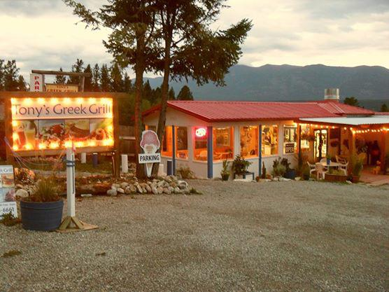 Iconic greek restaurant fairmont hotsprings p t hrs for Achillion greek cuisine prince george bc