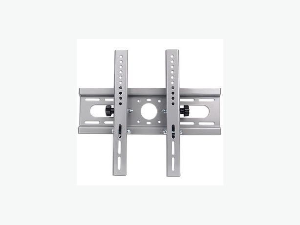 "14""- 37"" TV Wall Mount Bracket With Tilt"