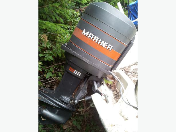 Used 90 hp outboard motor for autos post for Used 90 hp outboard motors