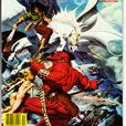 1984 / 1994 (B&W Sci-Fi Magazine) (Complete 29 issue set) - Warren / 1978