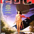 EPIC ILLUSTRATED (Magazine) (#1-34) - Marvel Comics / 1980