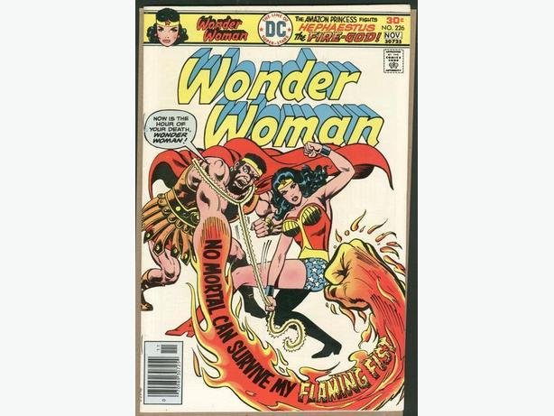 Wonder Woman #226 NM Nov 1976