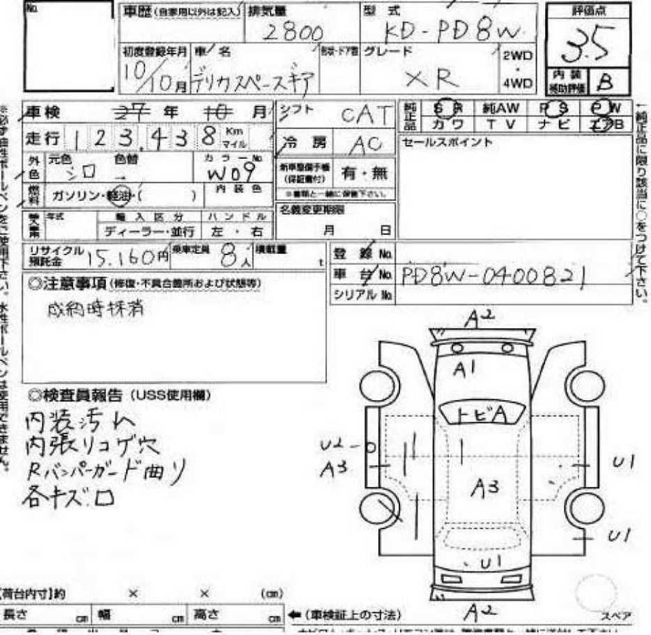 Air Conditioning Wiring moreover Mitsubishi Adventure Wiring Diagram as well Discussion T41362 ds652644 furthermore 3mjnm 1987 Dodge Ram 50 Ac System Full Correct Amount likewise RepairGuideContent. on air conditioning mitsubishi electric