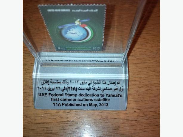 UAE Satellite stamp in glass block