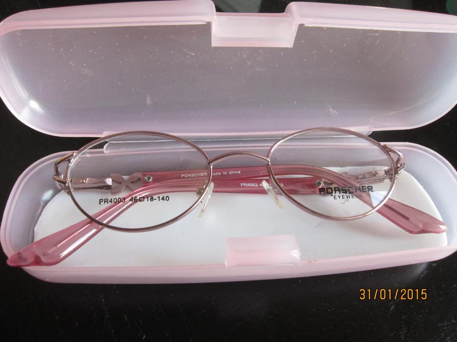 Eyeglass Frames Kitchener : kids eyeglasses Oak Bay, Victoria
