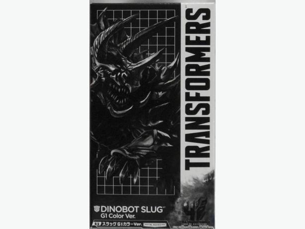 Takara Transformers Japan Expo Exclusive Dinobot Slug/Slag in G1 Colours
