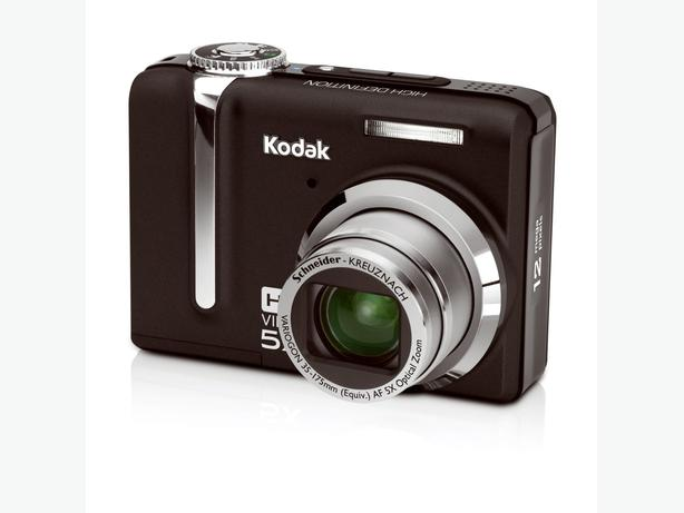 Kodak EasyShare Z1285 12.1 MP Digital Camera with 5x Optical Zoom