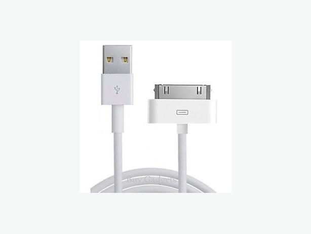 iphone 4 4s ipod 4 ipad 2 3 usb data cable charger sync. Black Bedroom Furniture Sets. Home Design Ideas