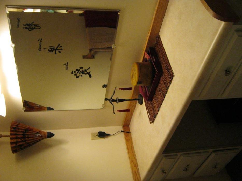2 Bedroom Basement Suite In Gordon Head Saanich Victoria Mobile