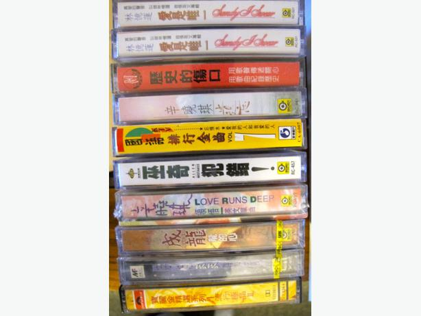 Music CDs and cassettes