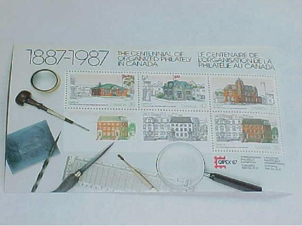 SCOTT 1125A CAPEX 87 SOUVENIR SHEET