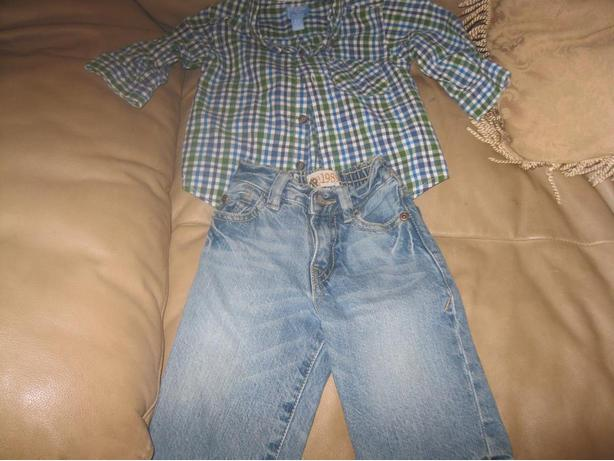 Boys BRAND NEW outfit - 6/9 m