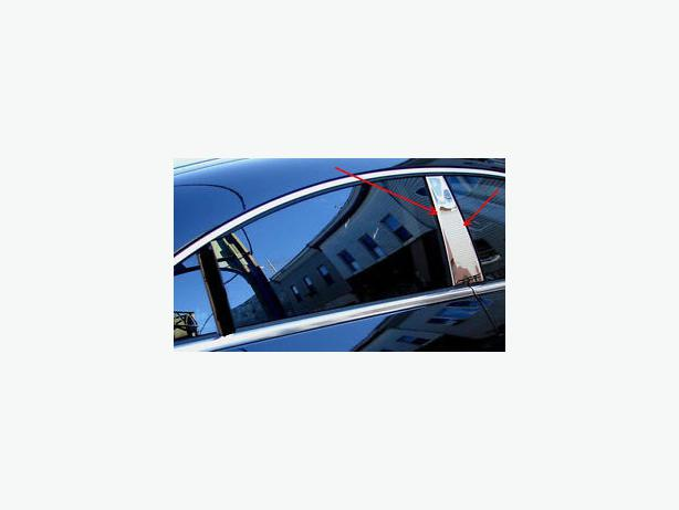Used Honda Accord Coupe New Orleans >> 08-11 HONDA ACCORD COUPE CHROME PILLAR POSTS Orleans, Ottawa