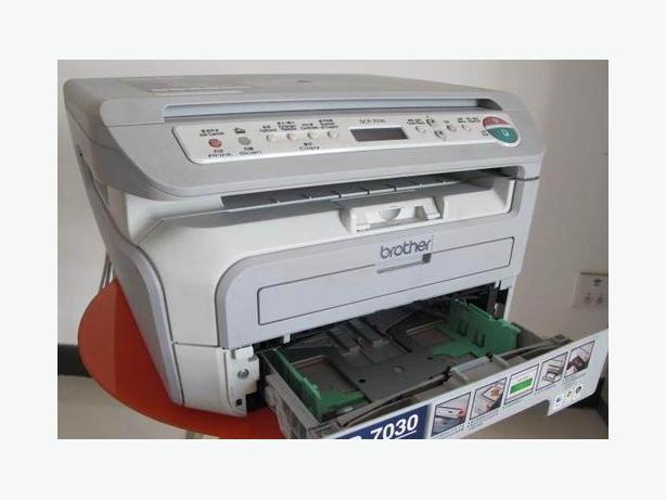 brother multi functional laser printer dcp 7030 east. Black Bedroom Furniture Sets. Home Design Ideas