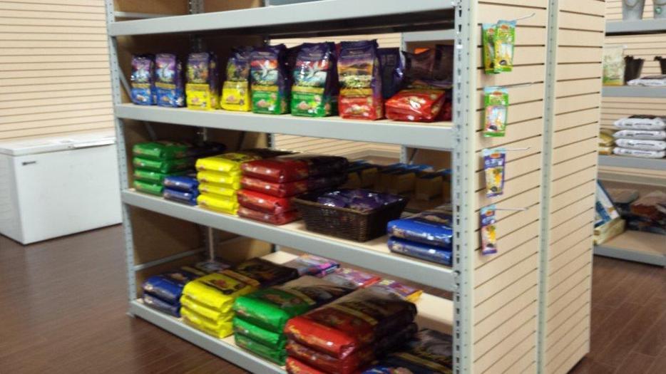 Pet Food Stores Victoria Bc