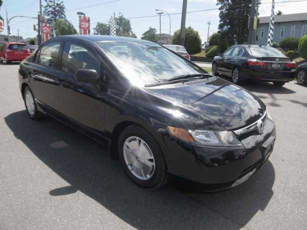 2008 Honda Civic Outside Nanaimo Parksville Qualicum Beach