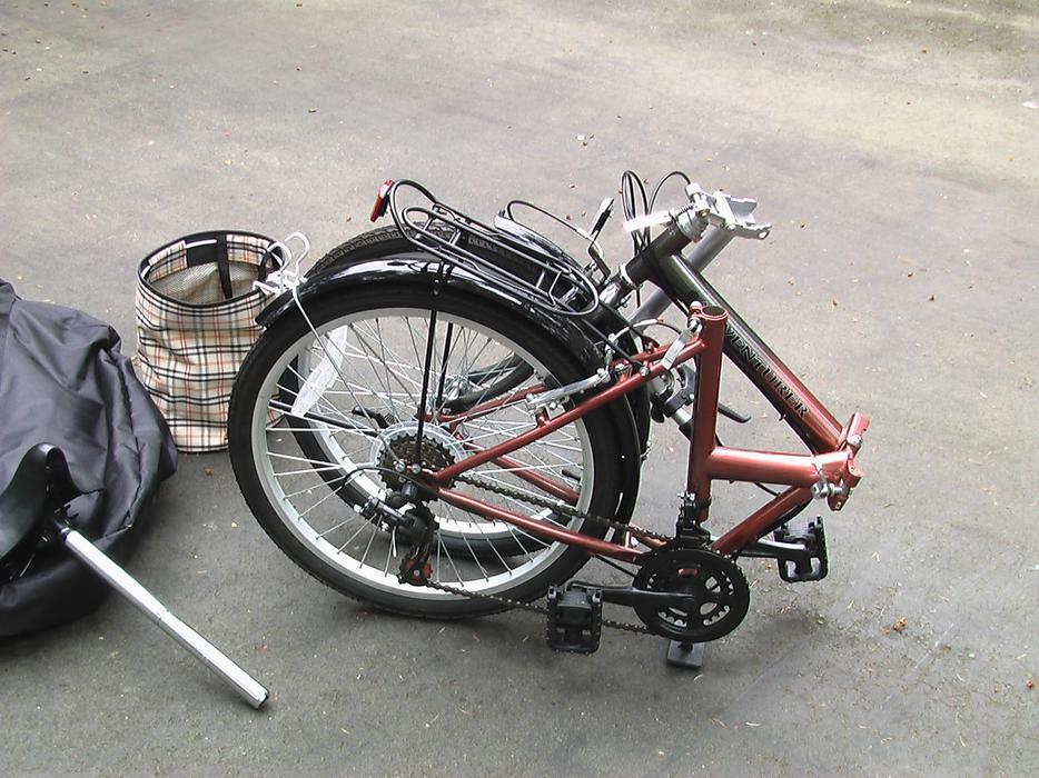 Price Reduced Adventurer 12 Speed Folding Bike Carry