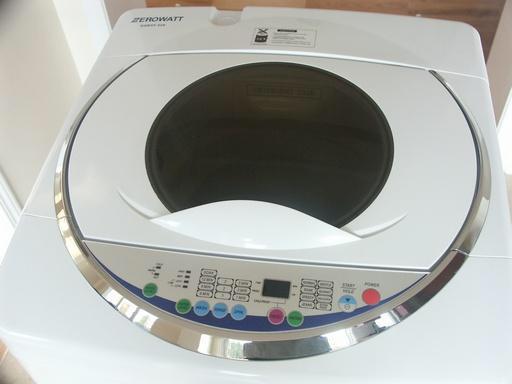 apartment condo size washing machine victoria city victoria