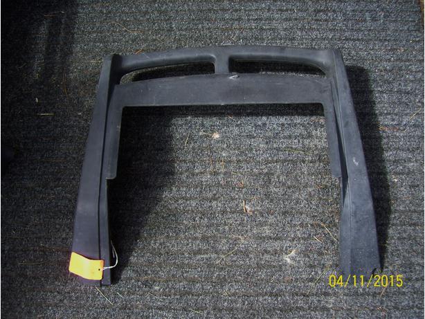 Yamaha VMax 4 VMax 750 VMax 800 rear bumper cover