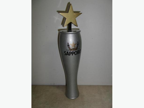 Sapporo Beer Tap Handle