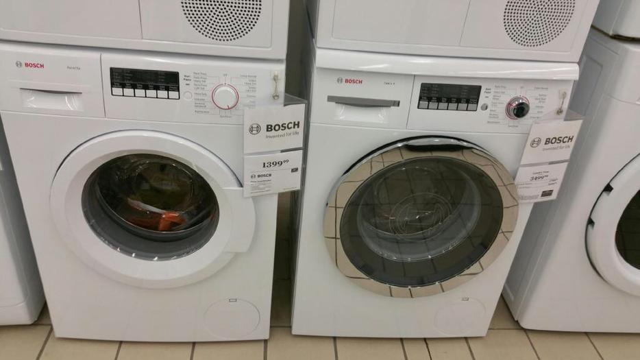 bosch washer and dryer outside nanaimo nanaimo mobile