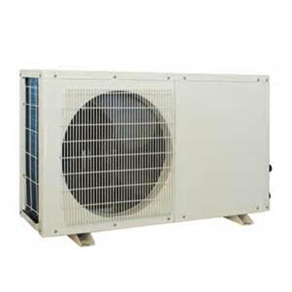 Heat Pump Service Major Appliance Repair Summerside Pei
