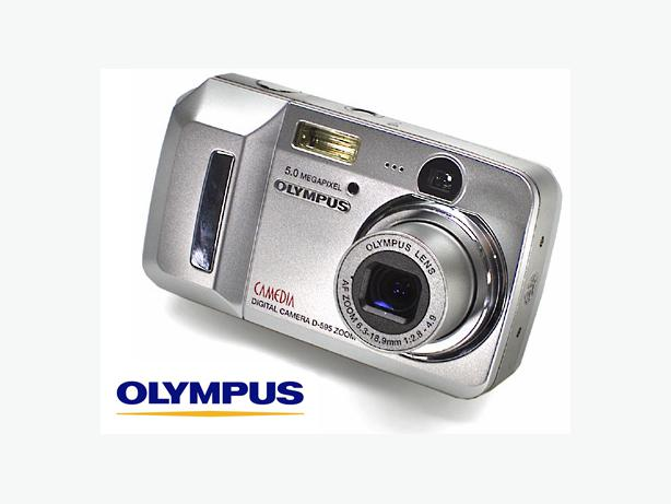 Camera ~ Olympus D595 Digital