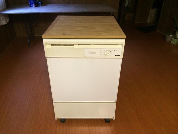 Kenmore 24 Portable dishwasher 1774 manual