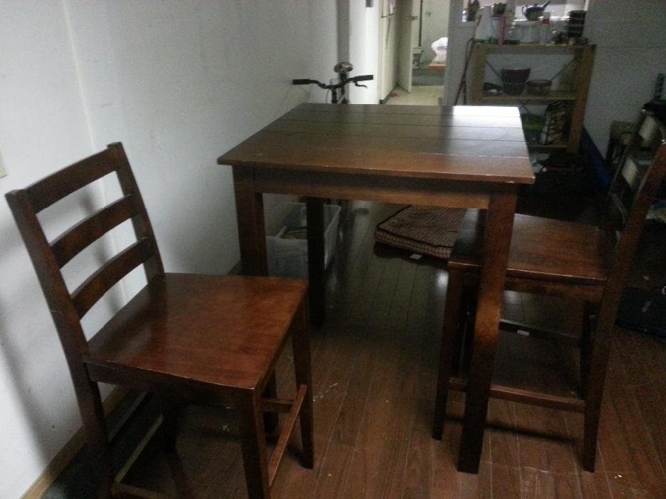 Kitchen Table And Chairs 60 OBO Victoria City Victoria
