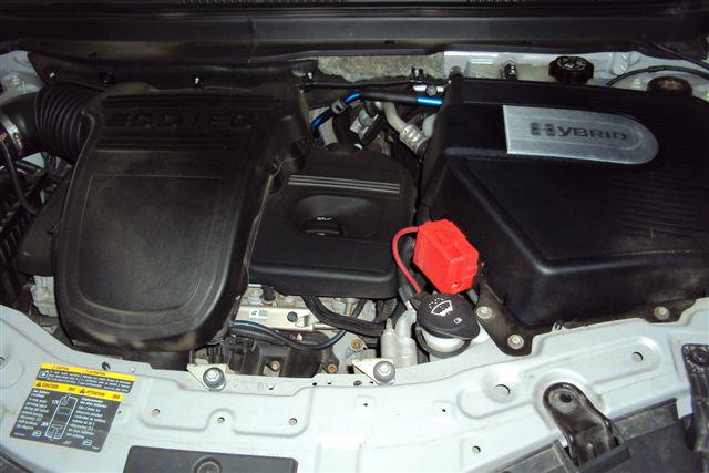 on 2008 Saturn Vue Battery Location