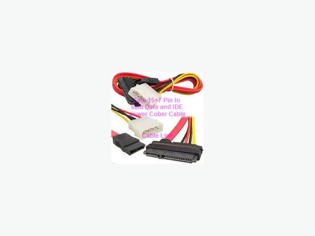 15+7 Pin Power/Data to 4 Pin IDE Power and SATA Data Combo Cable