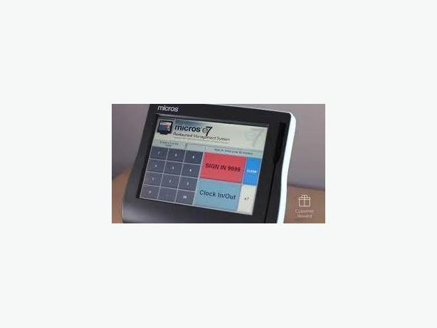 "MICROS WORKSTATION 4 12"" LCD TOUSCHREEN POS SYSTEM, USED"