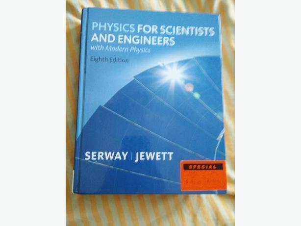 serway physics for scientists and engineers 8th edition ...
