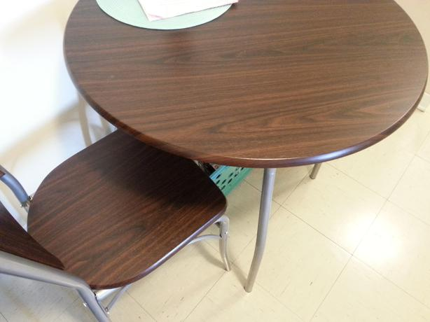 IMMEDIATE Espresso Brown Dining Table 4 Chairs Round Hull Sector Que