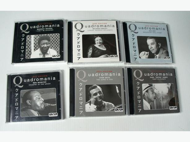 JAZZ EDITION QUADROMANIA MEMBRAN MUSIC 2005 Japan Import 4 CD Box Set