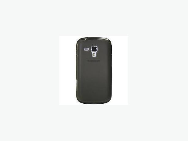New Samsung Galaxy ace 2x S7560M TPU Case