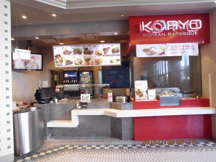 Bbq Restaurant Kitchener