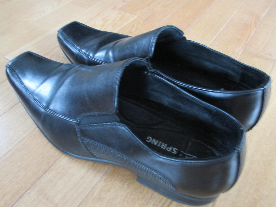 Mens Tap Shoes Calgary