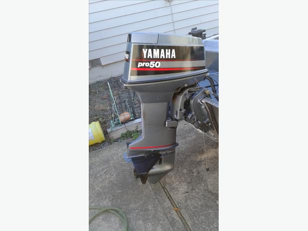 50 Hp Yamaha Outboard Motor North Saanich Sidney Victoria