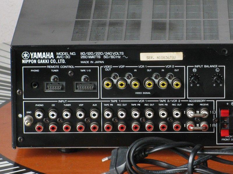 Yamaha Audio Calgary