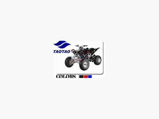 ATVs, 4 wheelers, Quads for Children at Derand Motorsport