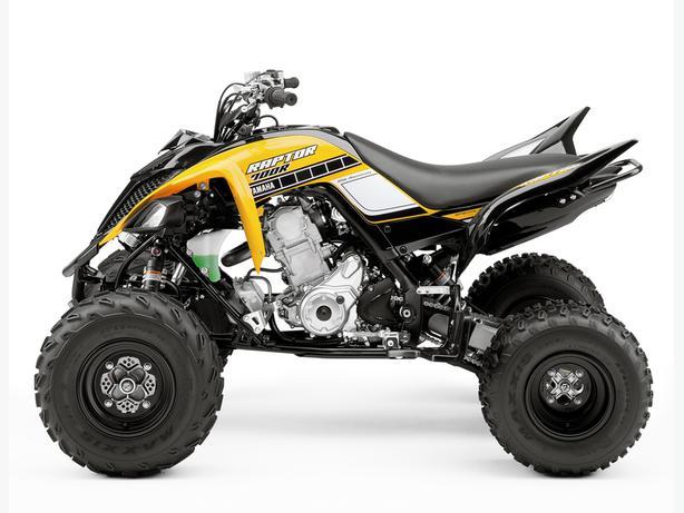 2016 Yamaha YFM 700R