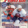 1994 Post/Kraft NHLPA Magazine Eric Lindros