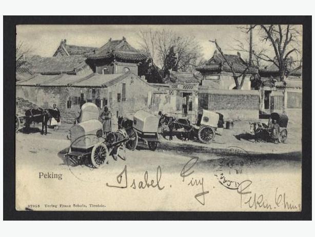 Wanted old photographs & postcards from China + Hong Kong