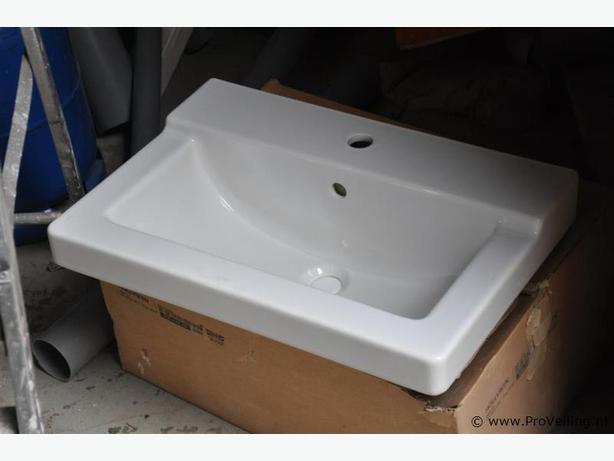 Bathroom Sinks Nanaimo ikea hollviken bathroom sink qualicum, nanaimo