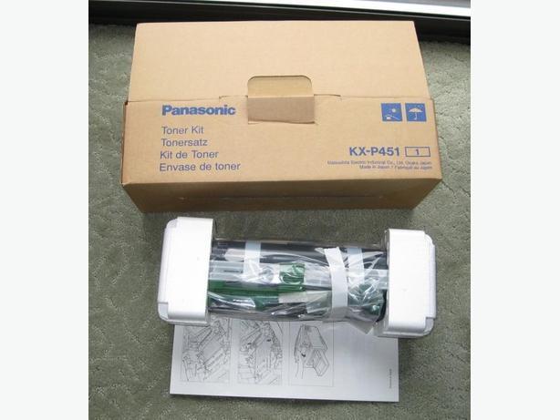 Panasonic KX-P451 toner kit