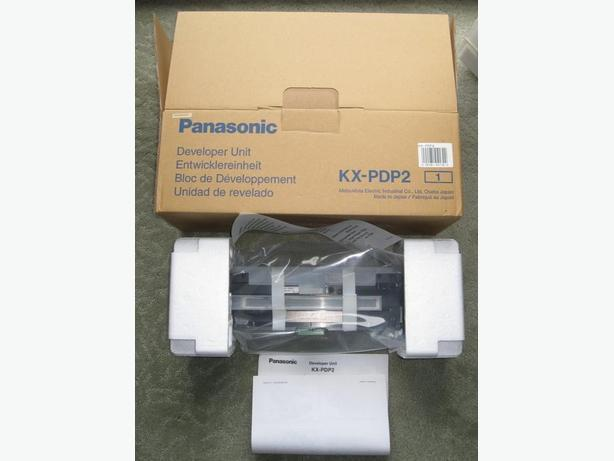 Panasonic KX_PDP2 Developer unit for laser printer