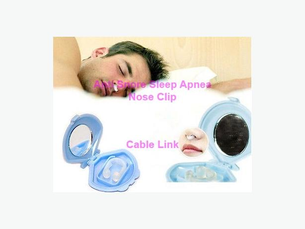 Silicon Stop Snoring Nose Clip - Anti Snore Sleep Apnea Aid Device