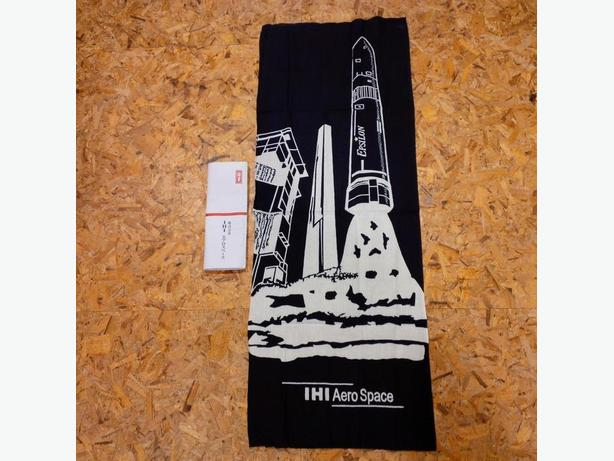 Tea Towel with image of a Rocket